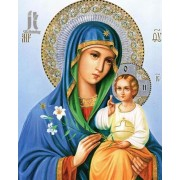 Diy Diamond Embroidery Holy Mother 2 Diamond Painting Rhinestone Painting Cross Stitch Needlework Ho..